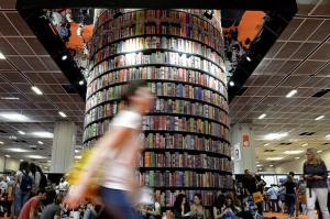 Salone del libro Torino. - La Bibliotèque italienne